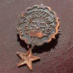 画像1: USAヴィンテージピンバッジ銅・星付|キリスト教聖品UNITED BRETHREN教会日曜学校メンバーブローチ (1)