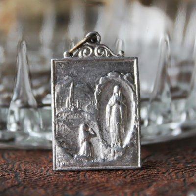 画像1: フランスヴィンテージルルドの泉無原罪の御宿りメダイ|アンティークメダイキリスト教カトリックマリア聖品