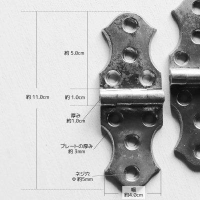 画像3: USAヴィンテージ真鍮製丁番・蝶番ブラスヒンジ3枚セット|アンティーク建具金物K-Process刻印