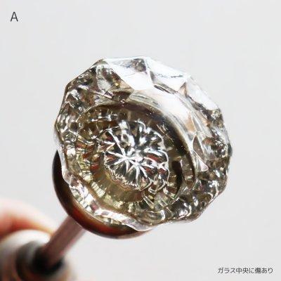 画像2: アンティークガラス製ドアノブA|USAヴィンテージ硝子ノブ真鍮座金ドアハンドル取手