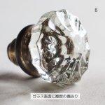 画像14: アンティークガラス製ドアノブB|USAヴィンテージ硝子ノブ真鍮座金ドアハンドル取手 (14)