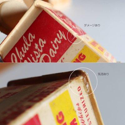 画像3: USAヴィンテージホイップクリームChula Vista Dairy空箱1/2PT.|アドバタイジング・キッチン雑貨