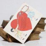 画像4: USAヴィンテージ1929年紙ものバレンタイングリーティングカード|ハート・男の子・女の子 (4)