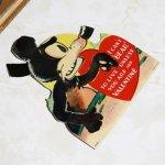 画像9: USAヴィンテージ1936年紙ものバレンタイングリーティングカード|ハート・ねずみ・くま (9)