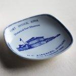 画像2: USAヴィンテージスーベニアプレート皿|お土産IOWA The Fort Museum記念品1969 (2)