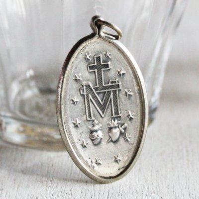 画像3: ヴィンテージ不思議のメダイ無原罪の聖母マリアメダイのストラップ青|キーホルダーアンティークカトリック聖品