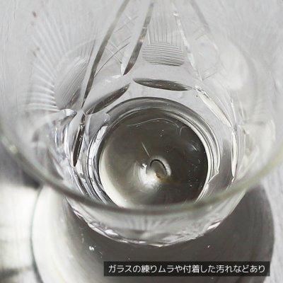 画像3: アメリカヴィンテージクリアカットガラスショットグラス|アンティークエッチング切子