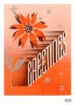 画像4: USAヴィンテージ1940年代紙ものクリスマスカード|2色刷りポインセチアと雪の結晶アンティークカード (4)