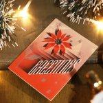 画像8: USAヴィンテージ1940年代紙ものクリスマスカード|2色刷りポインセチアと雪の結晶アンティークカード (8)