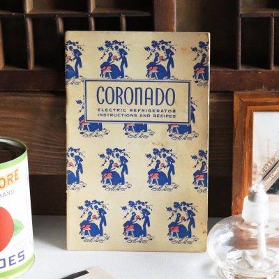 画像1: 1940年代USAヴィンテージCORONADO冷蔵庫説明書&レシピブック|アンティーク紙もの