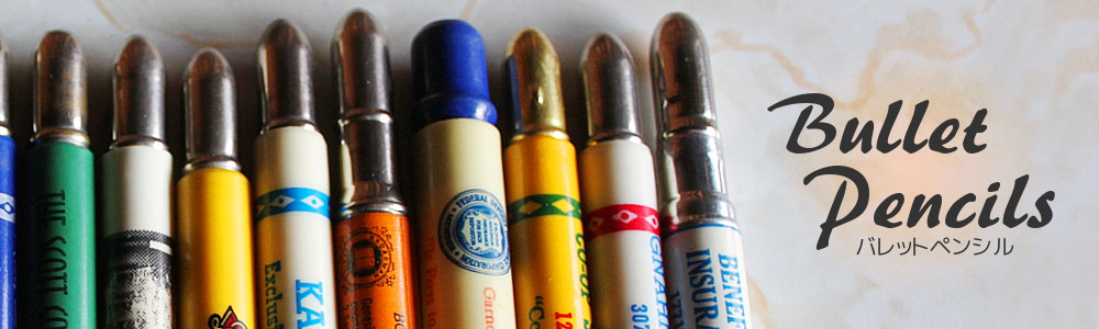バレットペンシル・弾丸・鉛筆・USAヴィンテージ